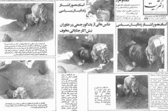 Risultati immagini per Galindo Pohl visited Iran